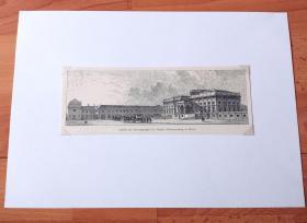 19世纪木刻版画《古都维也纳的巴洛克建筑群:施瓦岑贝格宫》(Ansicht des Gartenpalastes der Fursten Schwarzenberg in Wien)-- 施瓦岑贝格宫是奥地利贵族施瓦岑贝格亲王在维也纳的宫殿,建于1697年,完工于1728年,装饰华丽的大理石画廊(Marmorgalerie)是该宫殿最大的特点 -- 后附卡纸30*21厘米,版画纸张20*7.5厘米