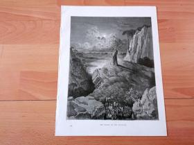 1883年木口木刻版画《神游仙境》(THE HERMIT ON THE MOUNTAIN)-- 出自19世纪著名法国版画家、雕刻家和插图作家,古斯塔夫·多雷(Gustave Doré,1832-1883)的绘画作品 -- 版画纸张31*24厘米