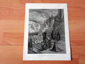 1883年木口木刻版画《阿尔塔薛西斯二世赐给犹太人自由,使其返回家园》(ARTAXERXES GRANTING LIBERTY TO THE JEWS)-- 出自19世纪著名法国版画家、雕刻家和插图作家,古斯塔夫·多雷(Gustave Doré,1832-1883)的绘画作品 -- 阿尔塔薛西斯二世,波斯国王(公元前403年—约公元前359年在位),大流士二世之子 -- 版画纸张31*24厘米