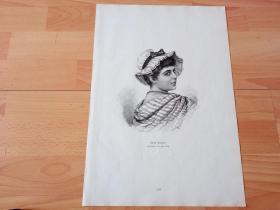 1884年大幅木刻版画《时尚女郎》(Schön Ännchen)-- 出自19世纪德国画家,弗里茨·赖斯(Fritz Reiss,1857-1916)的原创木刻作品 -- 版画纸张41.5*27厘米