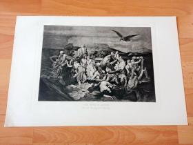 1892年铜凹版腐蚀《冥河中的渡船》(THE BARK OF CHARON)-- 卡戎是古希腊神话中冥界的船夫,负责将死者渡过冥河;负责把亡魂渡到冥河的另一面去 -- 选自《特洛伊战争》-- 维也纳艺术画廊出版 -- 版画42*28厘米