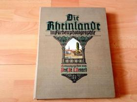 1922年册装彩色珂罗版《莱茵兰地区的著名历史建筑,及莱茵河流域自然风光、古堡》(Die Rheinlande)-- 莱茵兰也称莱茵河左岸地带,德国莱茵河中游,包括今北威州、莱茵兰-普法尔茨州;照片包括以科隆大教堂、科隆市政厅为代表的中世纪建筑,以莱茵河畔七峰山与德拉钦费尔斯城堡(龙岩山城堡)为代表的自然风光 -- 含40幅散页装彩色图版,另有书内彩色插图45张 -- 开本36*28厘米,印刷精美