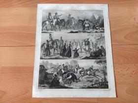 1848年钢版画《世界近代史图版16:马背上的民族,中亚大草原的游牧民族(蒙古人与突厥人)》(Central Asia)-- 中亚地区的游牧民族以蒙古人、突厥人及其混血民族构成;近代以后,在中亚逐渐形成三种有影响的语言体系:一是操突厥语系的乌兹别克人、哈萨克人、吉尔吉斯人和土库曼人;二是操东伊朗语支的塔吉克人;三是后来的操斯拉夫语系的俄罗斯人、乌克兰人、白俄罗斯人 -- 版画纸张30*24厘米