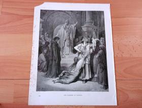 1883年木口木刻版画《所罗门王的审判》(THE JUDGMENT OF SOLOMOM)-- 出自19世纪著名法国版画家、雕刻家和插图作家,古斯塔夫·多雷(Gustave Doré,1832-1883)的绘画作品 -- 画作讲述的是所罗门凭着智慧判决两个争夺孩子的母亲的故事 -- 版画纸张31*24厘米