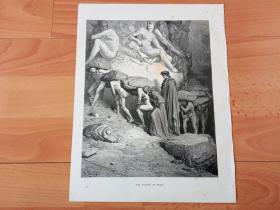 1883年木口木刻版画《地狱景象:净界山第一层--骄傲的灵魂赎罪》(THE BURDEN OF PRIDE)-- 出自19世纪著名法国版画家、雕刻家和插图作家,古斯塔夫·多雷(Gustave Doré)的绘画作品 -- 取材于13世纪意大利诗人,但丁《神曲·地狱篇》,净界山的第一层是骄傲的灵魂赎罪的地方,这些灵魂生前高傲自大,目中无人;现在他们背负着大石头,弯着腰走路 -- 版画纸张31*24厘米