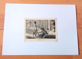 【中国内容摄影版画】1882年木刻版画《清末上海外滩:上海南京路的商铺与独轮车(清末最常见的交通工具)》(Reise-Schubkarren in China)-- 依据苏格兰著名摄影家、探险家,约翰·汤姆森(John Thomson)拍摄于19世纪60年代的照片,并进行重新艺术加工而雕刻 -- 后附卡纸30*21厘米,版画纸张13.5*10厘米,后附原版照片对照