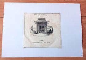 1843年钢版画《乾隆年间中国对外交流的窗口--广州的茶叶外销贸易:广州的洋庄茶栈(中间商收购毛茶加工成箱茶,并将箱茶出口或售与洋行出口)》(CHEZ L'AUTEUR,RUE DE LA BOURSE)-- 出自18世纪末清乾嘉之际出版的《广州外销茶纸本水粉制茶图》-- 后附卡纸30*21厘米,版画纸张14*14厘米