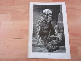 1881年大幅木刻版画《好心的夫人》(Wohlthatigkeit)-- 出自19世纪匈牙利画家,Gyula von Julius de Benczur(1844–1920)的油画作品 -- 版画纸张41*28.5厘米