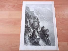 1881年大幅木刻版画《阿尔卑斯山秘境:盖米山口的悬崖峭壁》(Der Gemmipass in der Schweiz)-- 出自德国画家,Johann Wilhelm Lindlar(1816–1896)的原创木刻作品 -- 盖米山口位于瑞士瓦莱州的阿尔卑斯群山中,海拔3954米,是通往温泉疗养胜地洛伊克巴德的唯一通道;福尔摩斯系列《最后的案件》中曾提到该景点 -- 版画41*28.5厘米