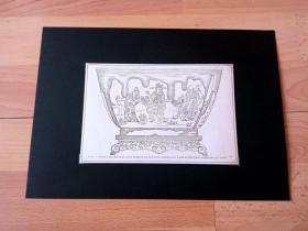 1900年书页木刻《中国官窑瓷器:康熙年间的海口瓷碗,古代神话中的福禄寿喜图案(原北京圆明园皇家藏品,现藏于巴黎卢浮宫)》(COUPE SANG-DE-BCEUF,AVEC RESERVE EN SAN-TS'AE)-- 《中国百科》-- 后附卡纸30*21厘米,版画纸张18.5*12厘米