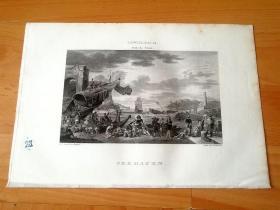1821年铜版画《风景画:地中海随想》(SEEHAFEN) -- 出自17世纪著名荷兰风景画家,约翰尼斯·林格贝兹(Johannes Lingelbach,1622-1674)作于1651年油画 -- 维也纳美景宫画廊出版 -- 版画纸张26*18厘米