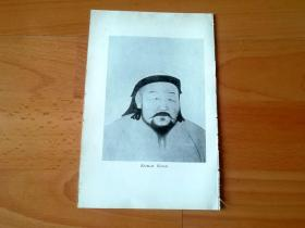 民国时期书页插图《元朝开国皇帝忽必烈像》(kublai khan)-- -- 出自《中国古籍》中的版画插图 -- 书页纸张19*12.5厘米