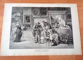 1884年大幅木刻版画《艺术展》(Ein Sonntag in der Kunstausstellung)-- 出自19世纪意大利画家,埃吉斯托·兰斯罗托(Egisto Lancerotto,1874-1916)的油画作品 -- 版画纸张41.5*27厘米