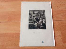 1821年铜版画《医生诊脉》(DIE KRANKE) -- 出自17世纪荷兰黄金时代著名风俗和肖像画家,弗兰斯·范·米里斯(Frans van Mieris,1635-1681)作于1657年的油画,藏于维也纳艺术史博物馆 -- 维也纳美景宫画廊出版 -- 版画纸张26*18厘米