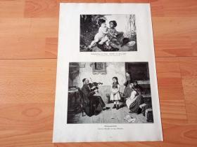 1884年大幅木刻版画《儿童绘画两幅:伪善与天真无邪》(Besitzergreifung am Kongo)-- 出自捷克画家,弗朗兹·莱夫勒(Franz Lefler,1831-1898)油画,天真可爱的儿童是他最喜爱表现的主题 --《孩子的音乐课》(Gesangsunterricht)-- 出自奥地利画家,Franz Meyerheim(1838–1880)油画 -- 版画41.5*27厘米
