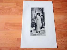 1892年铜凹版腐蚀《厄勒克特拉:少女的复仇》(ELECTRA)-- 出自法国画家,Felix Joseph Barrias(1822–1907)的油画 -- 厄勒克特拉是希腊联军统帅阿伽门农的女儿,阿伽门农特洛伊战争结束之后回国,但被王后克拉得耐斯特拉和情人杀害;厄勒克特拉协助弟弟俄瑞斯忒斯设计杀死了自己的母亲,终于替父亲报了一剑之仇 -- 选自传奇史诗《特洛伊战争》-- 版画纸张42*28厘米