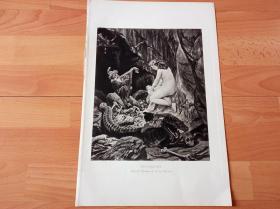 1892年铜凹版腐蚀《巨龙的宝藏》(THE TREASURE)-- 出自19世纪德国画家,奥古斯特·冯·海登(August von Heyden,1827–1897)的油画作品 -- 选自传奇史诗《特洛伊战争》-- 维也纳艺术画廊出版发行 -- 版画纸张42*28厘米