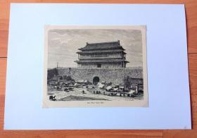 """【中国内容摄影版画】1882年木刻版画《明清两朝北京内城的正南门:北京正阳门的城楼与瓮城》(Das Thor Chien-Men)--  正阳门俗称前门,原名丽正门,是明清两朝北京内城的正南门;始建于明成祖永乐十七年(1419年),""""京师九门""""之一 -- 注:该版画所描绘的正阳门城楼已于1900年被八国联军用炮火摧毁,现存正阳门为1906年重建 -- 后附卡纸30*21厘米,版画纸张17*14厘米"""