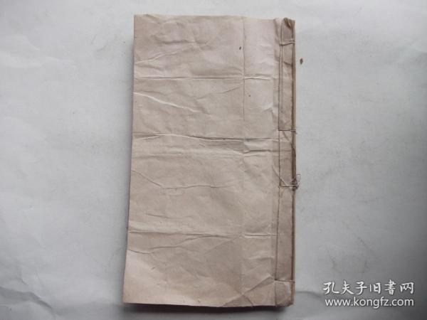 少见线装:古一遗集(一册)