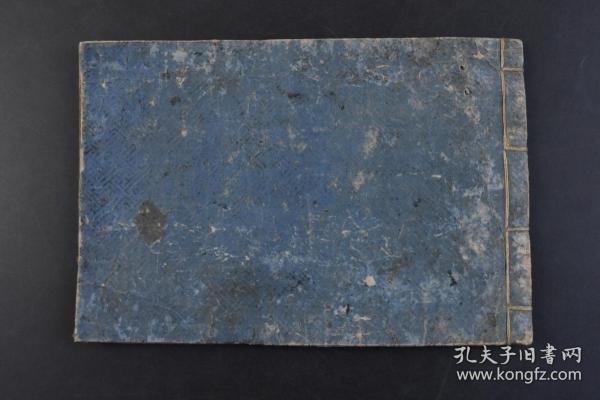 (丁4923)《初心雏形》和刻本 线装1册 海老虹梁 拳鼻 惠振板 立持送 持送 手挟 手臂木 蟇股 流破风等版画插图 安政三年 1856年 日本建筑 家屋建筑 基础工事 日本建筑拥有十分久远的历史。最早大量受到中国建筑的影响,但随后也渐渐发展出属于日本的独特风格。
