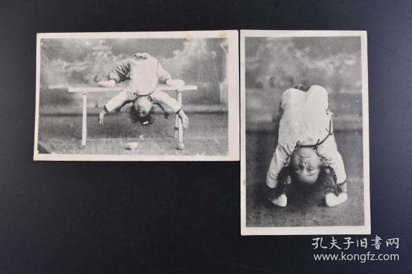 (丁8845)《中国杂技绘叶书》明信片 2张 黑白老照片 绘叶书 历史老照片 中国传统杂技项目练习 表演 民国时期日本发行 明信片尺寸14.1*8.8cm