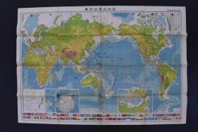(丁4968)二战后日本发行《最新世界大地图》彩色地图单面1张全 中华人民共和国  台湾 中华民国 蒙古人民共和国  朝鲜 韩国 下方附世界各国国旗 中华人民共和国国旗 中华民国旗 日本读卖新闻社 昭和二十四年(1949年)二月十七日国铁特别扱承认第一五四号
