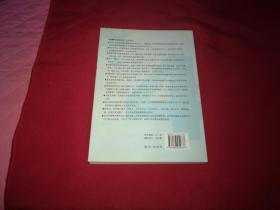 周黎明纯影评精选【四面楚歌】作者保真签名本