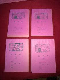 早期怀旧民俗上世纪80年代:1988年算术本50本合售,36开本,天津第三制本厂,88年11月(库存品佳未使用)7厘米厚