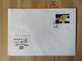 《外国集邮品收藏保真:列支敦士登1963年邮票首日封 》澜2107-14