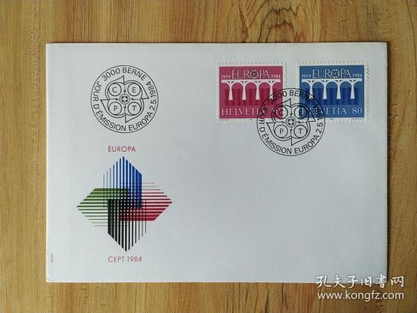 《外国集邮品收藏保真:瑞士1984年桥梁建筑邮票首日封 》澜2107-14