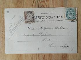 《外国集邮品收藏保真:早期法国1904年法国天使邮票实寄建筑教堂明信片 精美手书寄语 》澜2107-14