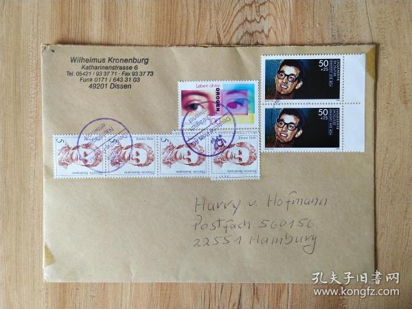 《外国集邮品收藏保真:德国1988年电影明星摇滚歌星.流行音乐邮票首日封 》澜2107-14