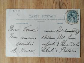 《外国集邮品收藏保真:早期法国1909年法国天使邮票实寄街道建筑明信片 背面精美手书寄语 》澜2107-14