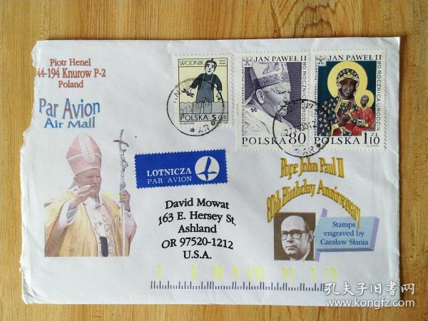 《外国集邮品收藏保真:波兰至美国实寄封2000年主教教皇圣母邮票航空实寄封》澜2107-14