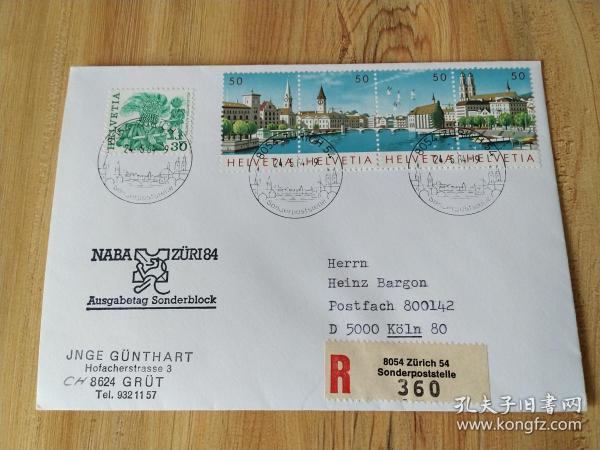 《外国集邮品收藏保真:瑞士1984年国际邮展 城市 建筑 海鸥 桥梁 风景邮票挂号实寄封》澜2107-14