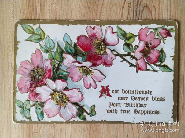 《外国集邮品收藏保真:美国1918年左右植物花卉早期凸版明信片 》澜2107-14