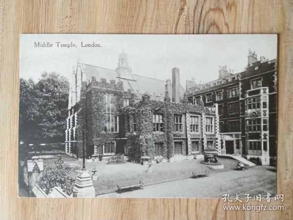 《外国集邮品收藏保真:英国1917年左右建筑风景明信片 品好》澜2107-14