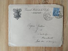 《外国集邮品收藏保真:早期法国1905年法国谷物女神邮票实寄封 背面加盖特殊邮戳及落地邮戳 》澜2107-14