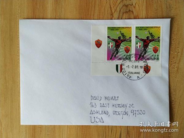 《外国集邮品收藏保真:意大利至美国实寄封2001年意大利足球甲级联赛邮票实寄封》澜2107-14