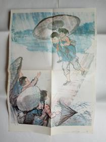 名家(张岳健)绘画小学语文教学挂图:过桥  【2开,上海教育出版社出版】