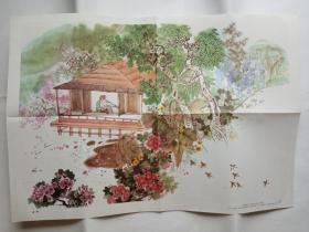名家(许根荣)绘画小学语文教学挂图:春晓  【2开,上海教育出版社出版】