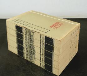 【清人别集丛刊】朱墨双色套印【赖古堂集】原装5巨厚册全,特印本,1979年上海古籍出版社据南京图书馆藏清康熙刻本影印原书 一版一印,私藏。近全品。