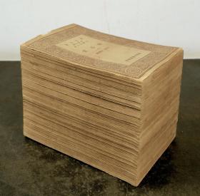 民国原版 商务印书馆初版 【金石索】原装十二厚册全套。《金石索》清代金石学著作。一部综合性古器物图谱,此书十二卷,金索(六卷)收商周到汉和宋元时的钟鼎、兵器、权量杂器,以及历代钱币、玺印和铜镜等。石索(六卷)收历代石刻,以及带字的砖和瓦当。每种器物大多有器形。金石索》不仅可以作今日收藏金石器的指南,更重要的是藏品进行鉴别,进行考证,进行整理著录及研究。