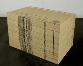 【清人别集丛刊】1979年双色影印【溉堂集】含《前集》九卷、《续集》六卷、《诗余》二卷、《文集》五卷、《后集》六卷,计二十八卷。原装八厚册一套全,清初著名诗人孙枝蔚撰,一流美品