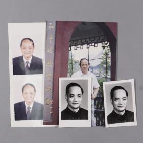 著名材料学家、中国工程院院士、四川大学教授 涂铭旌签名照片 一组四张(最小尺寸5.5*3.8、最大尺寸12.5*8.5cm)HXTX241606