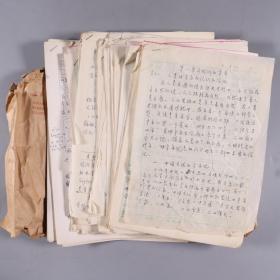 佚名 《观测宇宙学》修改稿等 一组约300余页 附外封一件 HXTX329378