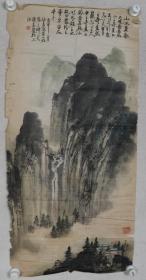 申石伽弟子、海派山水畫名家 許韻高 1980年作 國畫作品《黃山圖》一幅(紙本軟片,畫心約3.7平尺,鈐?。喉嵏?、樂此不疲)HXTX324986