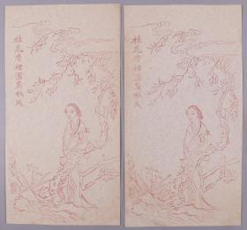 民国时期 松茂室制《桂花香里团扇秋风》 花笺纸一组两张 HXTX325380