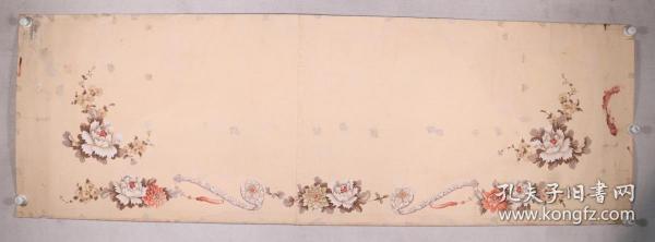 佚名 1981年作 《玉如意》被面原稿3幅一组(尺寸:最大65*198cm,最小57*18cm)HXTX331637