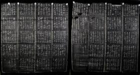 旧拓 岳飞书《前后出师表》一组八幅(尺寸:130*30cm*8)HXTX330049